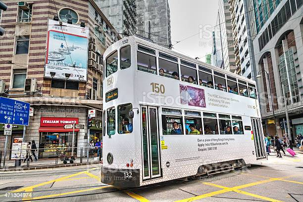 Historic hong kong tram bus in central district picture id471304974?b=1&k=6&m=471304974&s=612x612&h=f8y 1yb3sojdh64ic37ypym5tvwwi4t4tlt48o6row0=