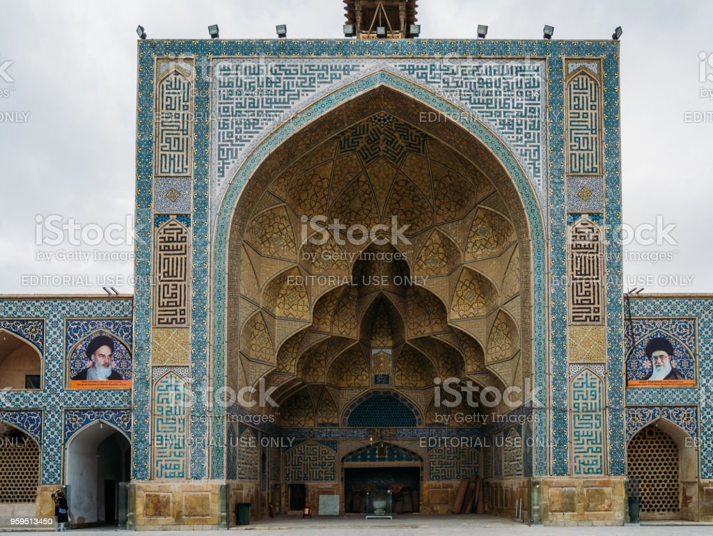 Historic Imam Mosque at Naghsh-e Jahan Square, Isfahan,Iran. Construction began in 1611 and is one of the masterpieces of Persian architecture in the Islamic era stock photo