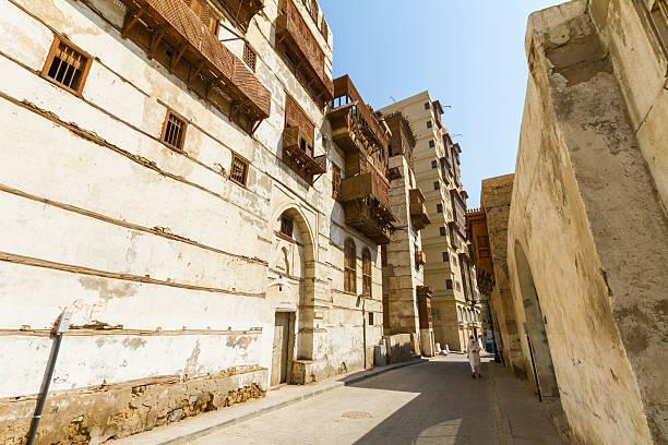 Historic Jeddah stock photo