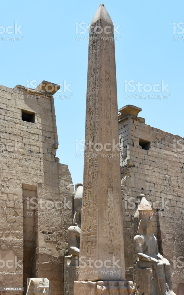 Historic Landmark of Egypt Temple Luxor, an architectural monument, an ancient building zbiór zdjęć royalty-free