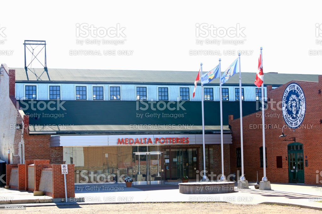 Historic Medalta Clay Museum Medicine Hat Alberta stock photo