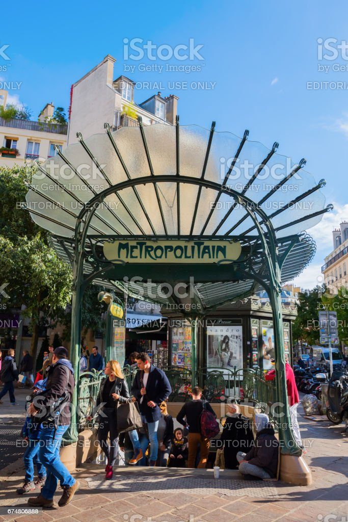 historic metro station Chatelet in Paris stock photo
