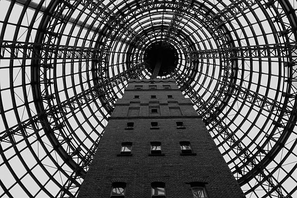 Historic shot tower, Melbourne, Australia