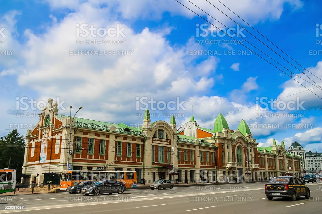 Historical building at  Krasny Avenue stock photo