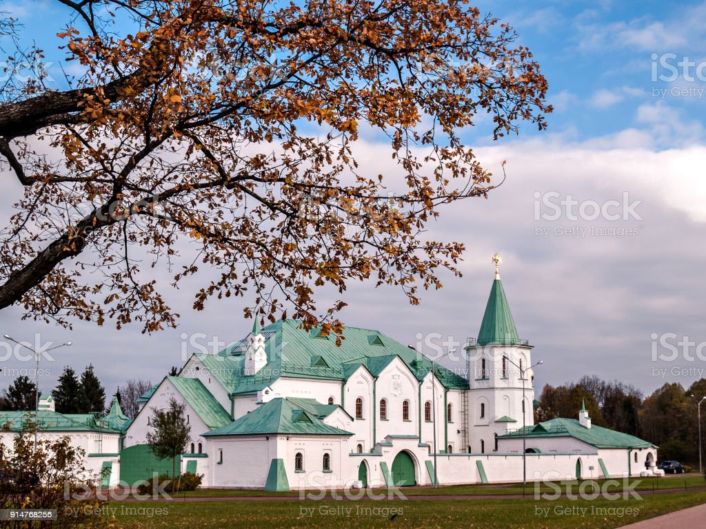 Historical building Ratnaya Chamber in Tsarskoye Selo in the Alexander Park. Saint-Petersburg, Russia stock photo