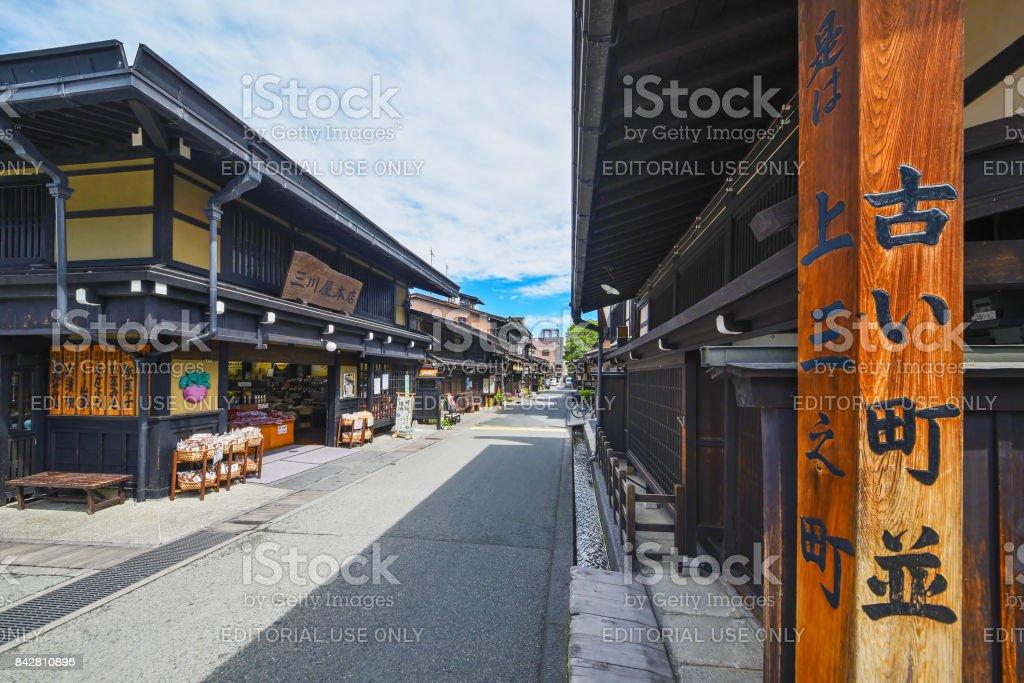 historische Stadt Takayama, Japan – Foto