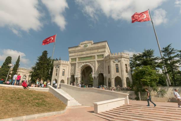 Tarihi İstanbul Üniversitesi ana kampüs giriş kapısı beyazit fatih Türkiye stok fotoğrafı