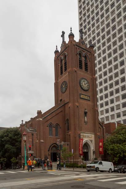 San Francisco California Usa America Grant sokakta Çin kasabasında tarihsel dini kilise stok fotoğrafı