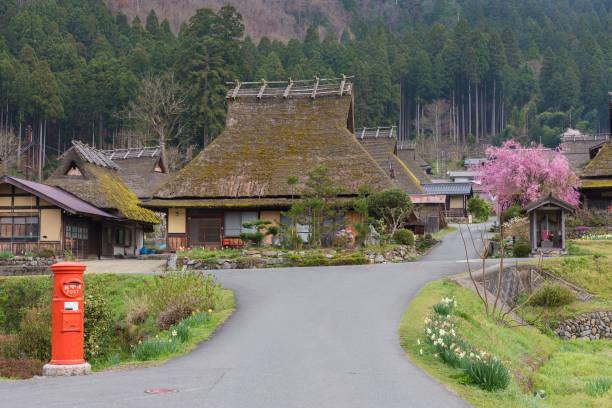 Historisches Dorf Miyama in Kyoto, Japan – Foto