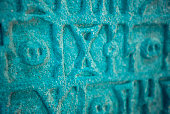 istock historical wedge writing, egypt art 970933778