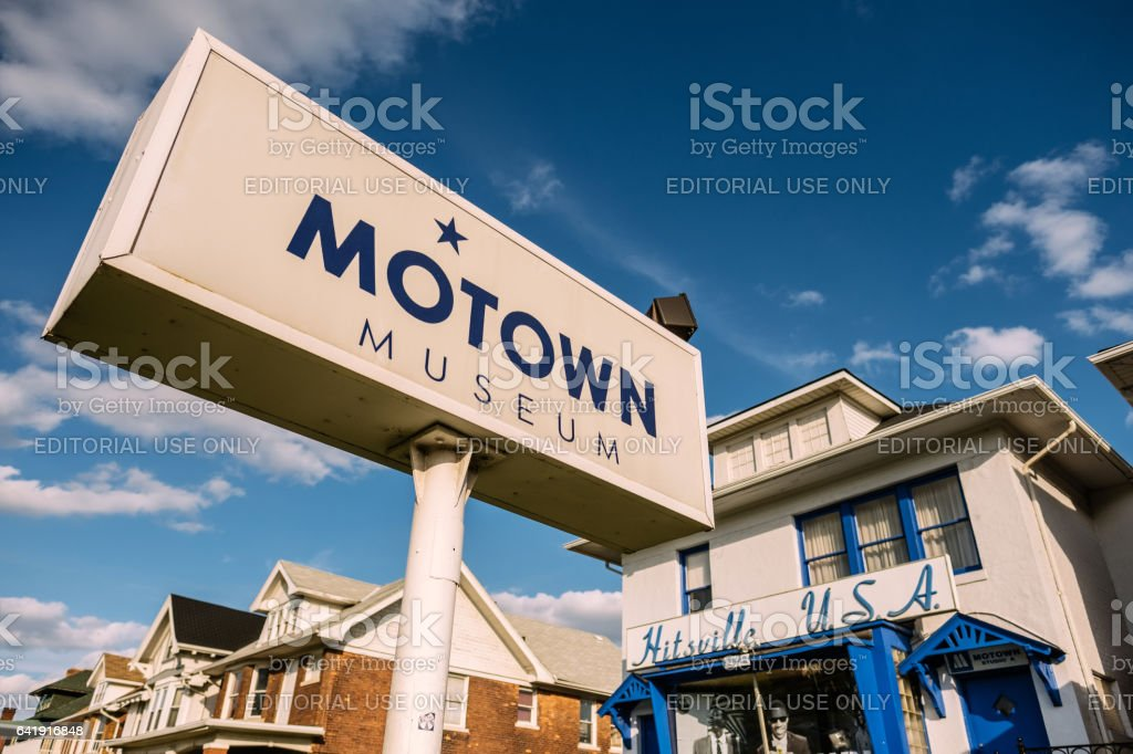 Hitsville USA stock photo