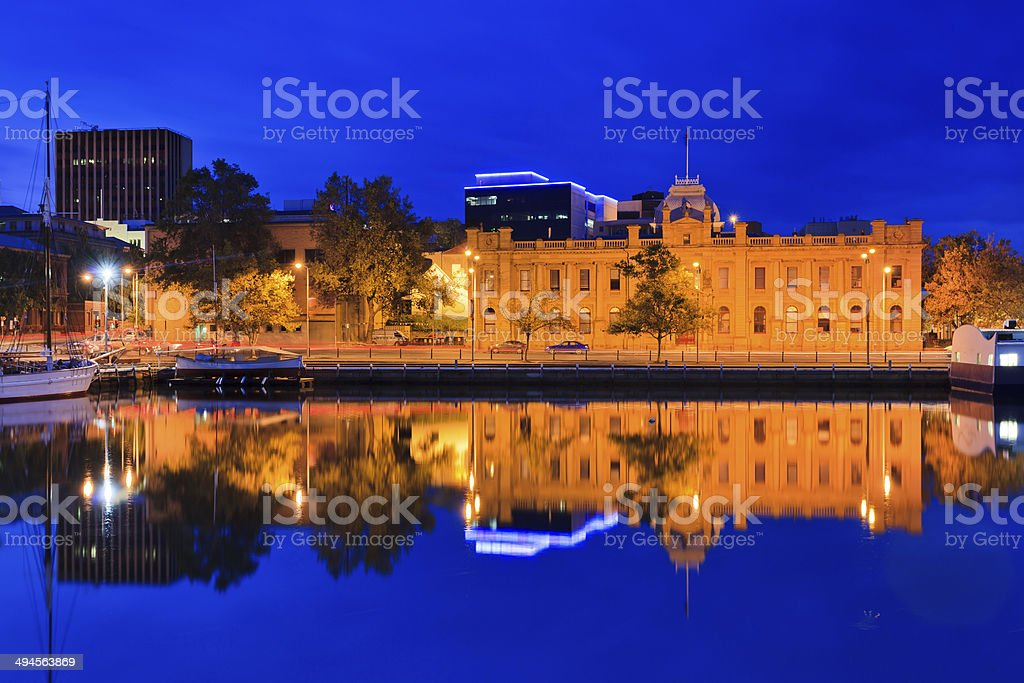 Hobart Gallery Reflection stock photo