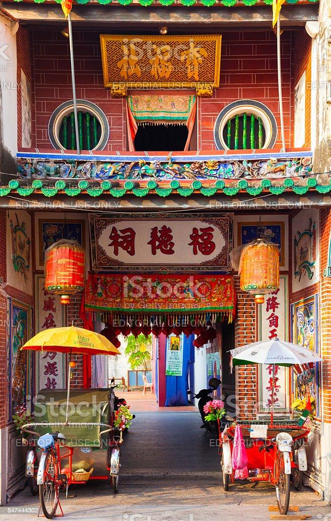 Hock Teik Cheng Sin Temple, Armenian Street, Penang royalty-free stock photo