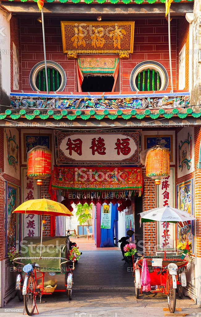 Hock Teik Cheng Sin Temple, Armenian Street, Penang stock photo