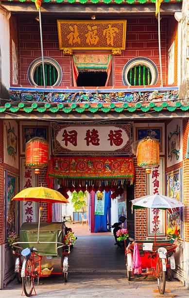 Hock Teik Cheng Sin Temple, Armenian Street, Penang stock photo