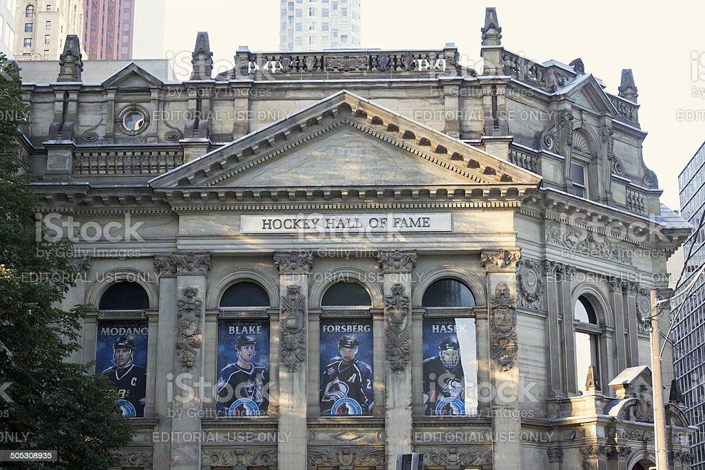 Hockey Hall of Fame in Toronto stock photo