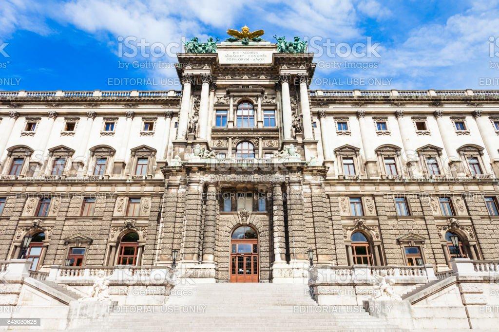 Hofburg imperial palace, Vienna stock photo