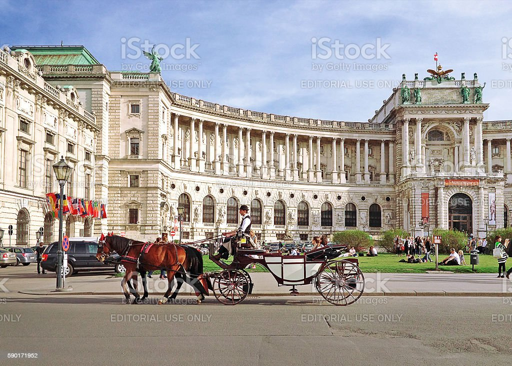 Hofburg palace and square view stock photo