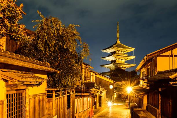 Hokanji Pagoda in Kyoto stock photo