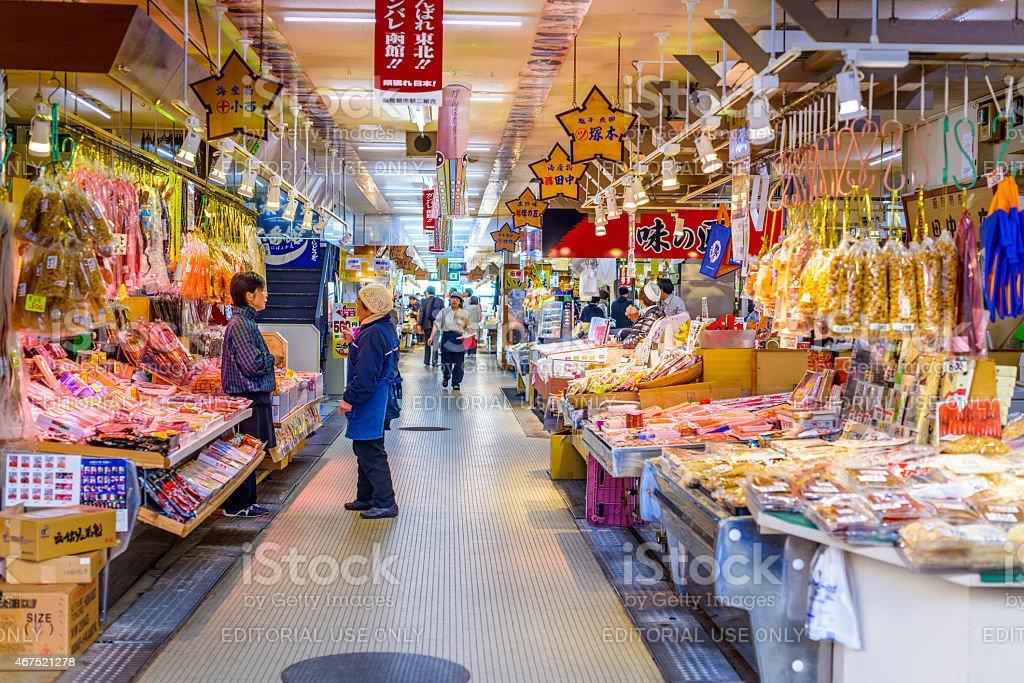 Hokkaido Foods Market royalty-free stock photo