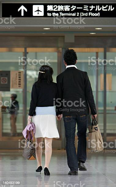 Holiday Japanese Couple Stock Photo - Download Image Now