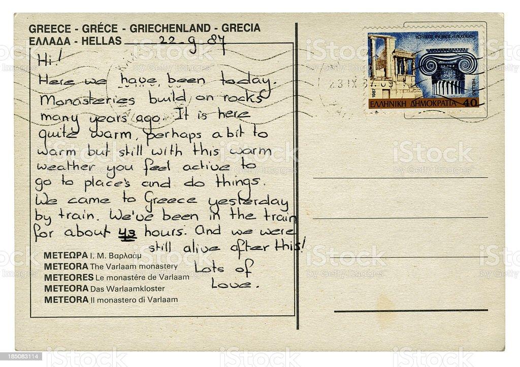 Мая открытка, как отправить открытку в грецию