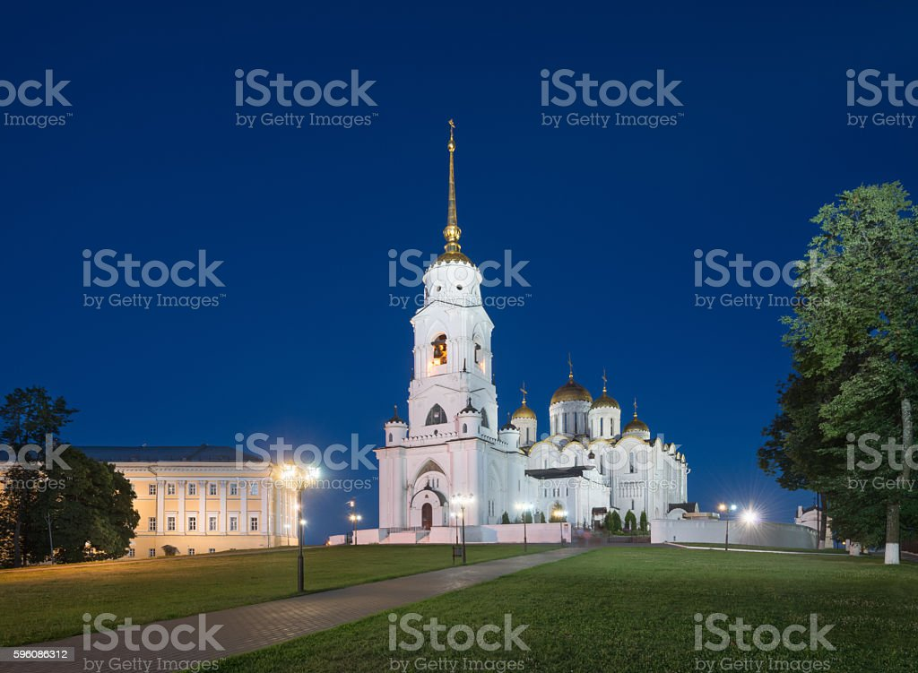 Holy Assumption Cathedral royalty-free stock photo