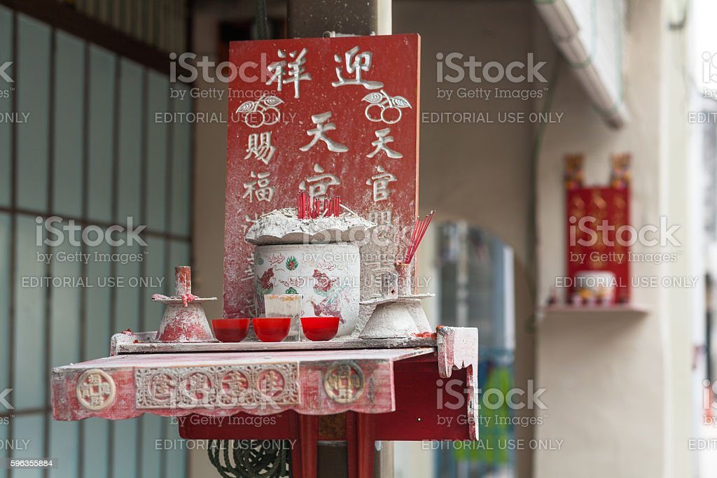 Holy beliefs of the homeowner. royalty-free stock photo
