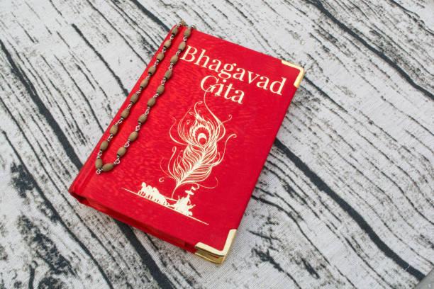 Bhagavad Gita Bilder Und Stockfotos Istock
