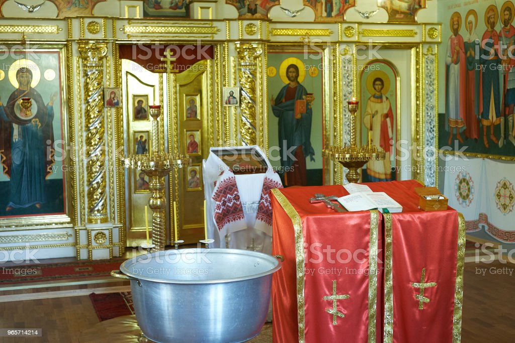 Holy Bible, Orthodox cross and Bowl prepared for christening ceremony - Royalty-free Altar Stock Photo