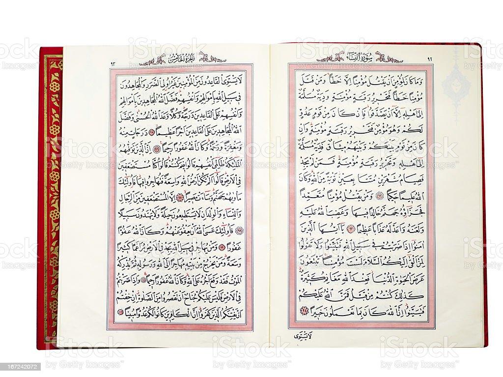 Holy Book of Koran stock photo