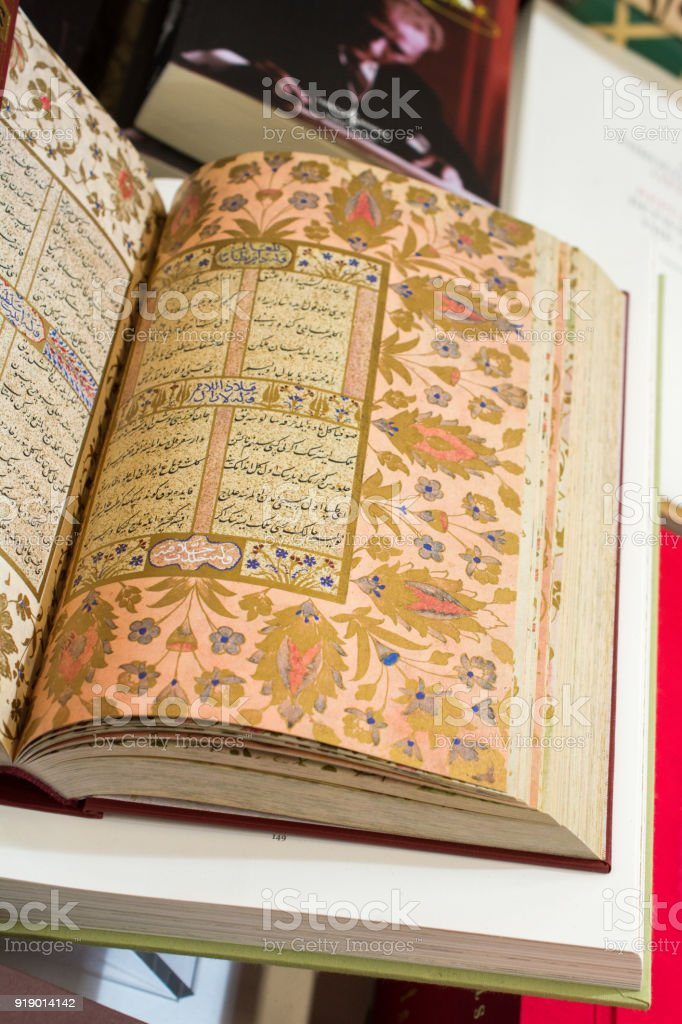 Holy Book Quran with open pages stock photo