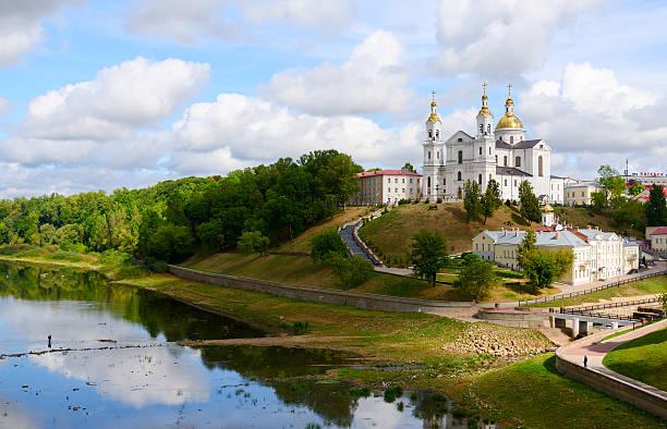 Holy Dormition Cathedral on the Uspenskaya mountain, Vitebsk stock photo