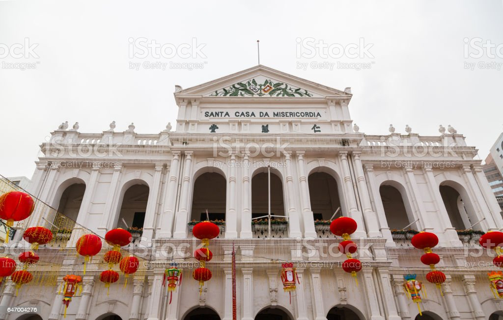 Holy House of Mercy in Macau China