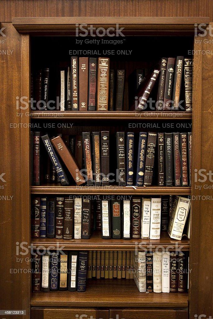 Holy Jewish Library stock photo
