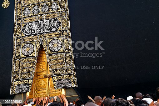 istock Holy Kaaba door in the holy mosque during tawaf when umra with text space 1095929962
