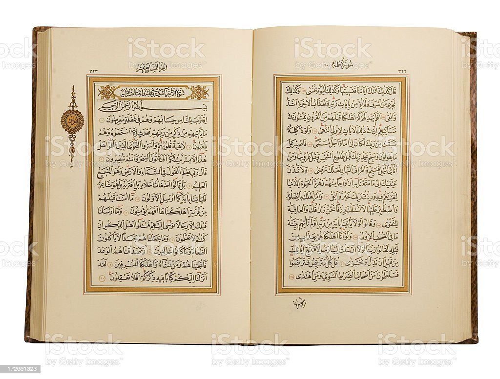 Holy Koran with clipping path stock photo