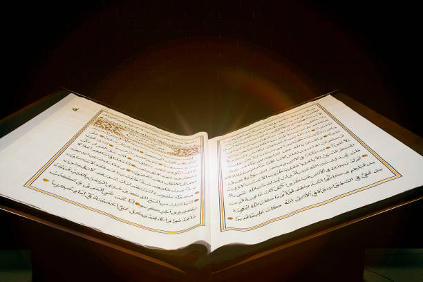 Holy Quran illuminated by the sun. Closeup of Islamic Book Holy Quran stock photo