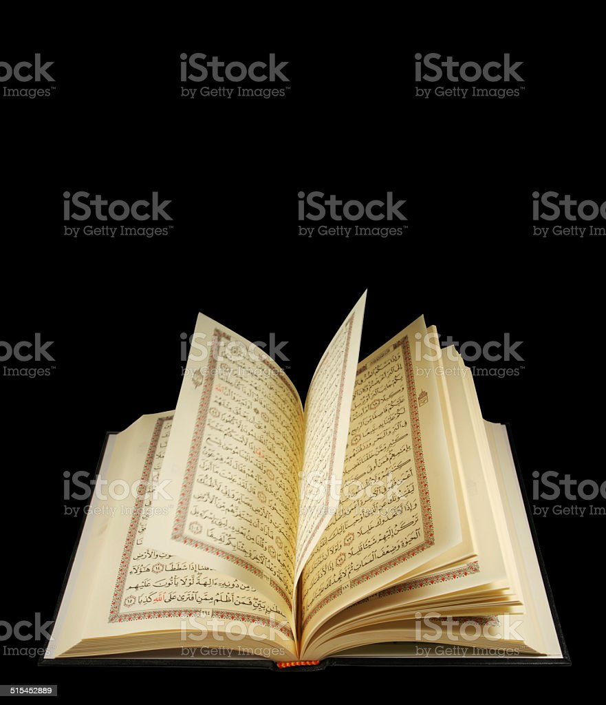 Holy Qur'an stock photo