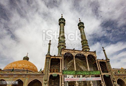 Tehran, Iran - 2019-04-16 - Holy Shrine dedicated to Lady Masumeh Fatima.