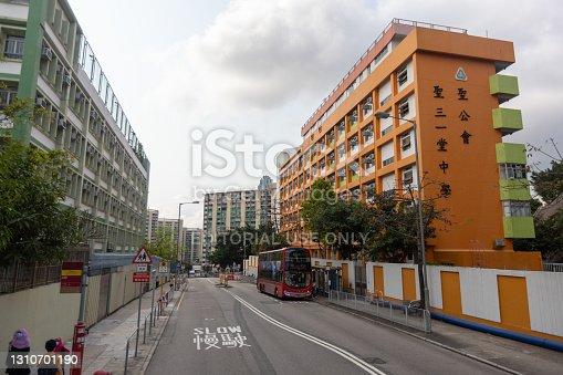Hong Kong - April 1, 2021 : SKH Holy Trinity Church Secondary School in Ho Man Tin, Hong Kong.