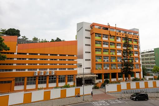 Hong Kong - August 7, 2021 : SKH Holy Trinity Church Secondary School in Ho Man Tin, Hong Kong.