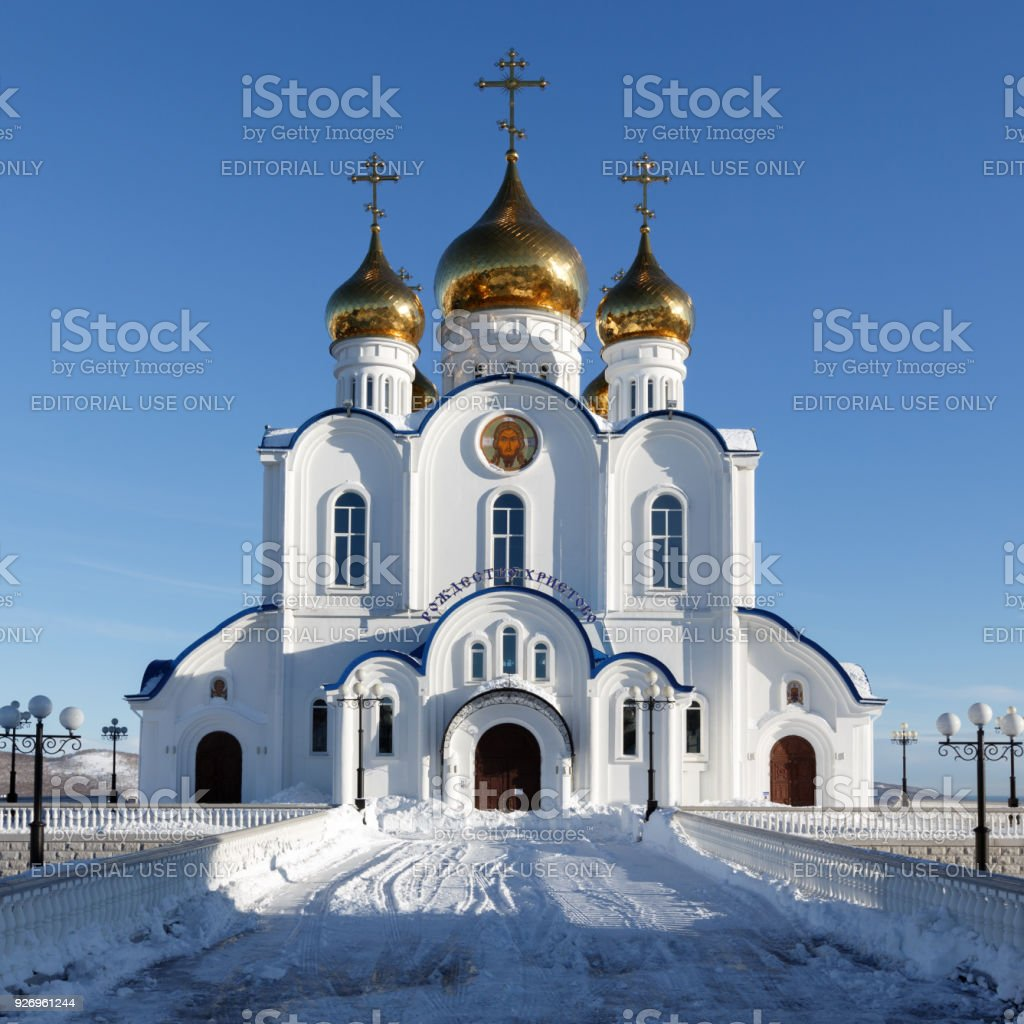 holy trinity orthodox cathedral of petropavlovsk city kamchatka