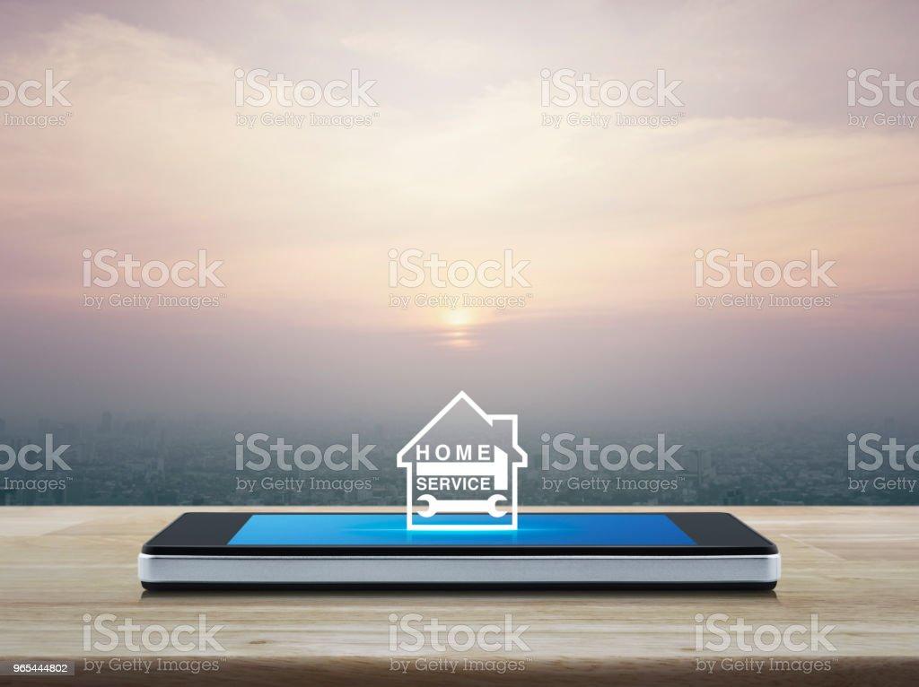 家居服的概念 - 免版稅互聯網圖庫照片