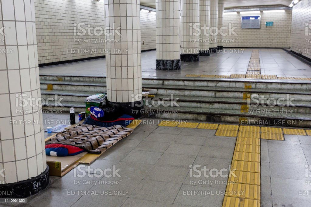 Astounding Homeless Bed In The Underpass In Seoul Downtown Stock Photo Complete Home Design Collection Barbaintelli Responsecom