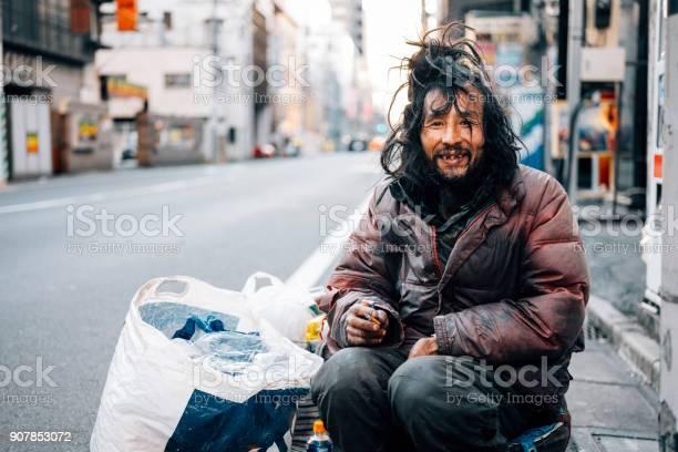 Homeless man in tokyo japan picture id907853072?b=1&k=6&m=907853072&s=612x612&h=q0uo3aedetzdvfsyzjovtfxzbc1htcwshriuejv3bok=