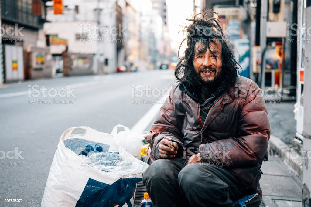 Homeless Man in Tokyo Japan stock photo