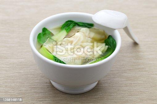 homemade wonton soup with bok choy, chinese dim sum dish
