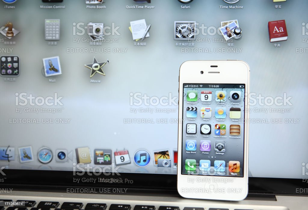 Homepage of an iPhone 4s royalty-free stock photo