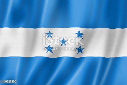 Honduras flag, three dimensional render, satin texture